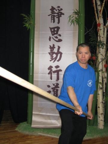 Sifu Paul Cheung